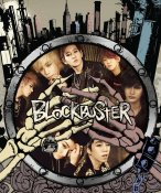 block-b-nillili-mambo-album-cover-by-omgkpop-d5ly2h2.png